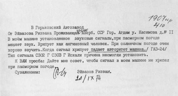 Народный креатив в рекламе и надписях BroDude.ru smeshnie nadpisi 1409844382