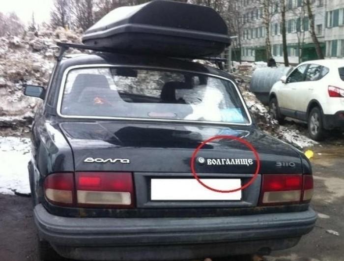 Народный креатив в надписях BroDude.ru smeshnie nadpisi 1462474211