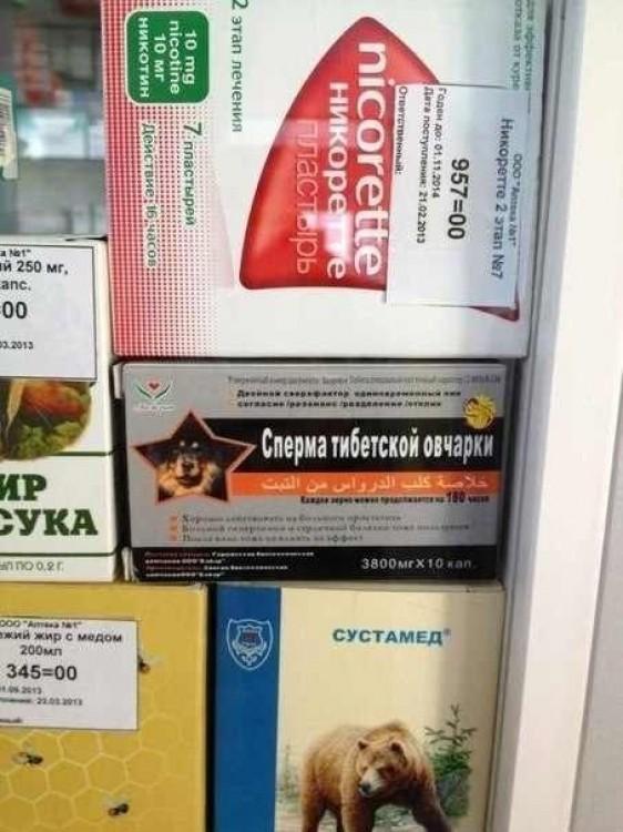 Народный креатив в рекламе и надписях BroDude.ru smeshnie nadpisi 1482732456
