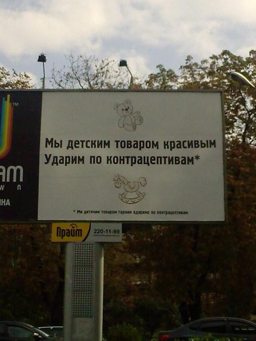 Народный креатив в надписях BroDude.ru smeshnie nadpisi 1582188917