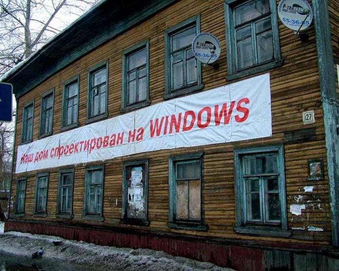 Народный креатив в рекламе и надписях BroDude.ru smeshnie nadpisi 1622164506
