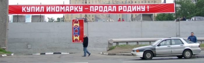 Народный креатив в надписях BroDude.ru smeshnie nadpisi 1639555848