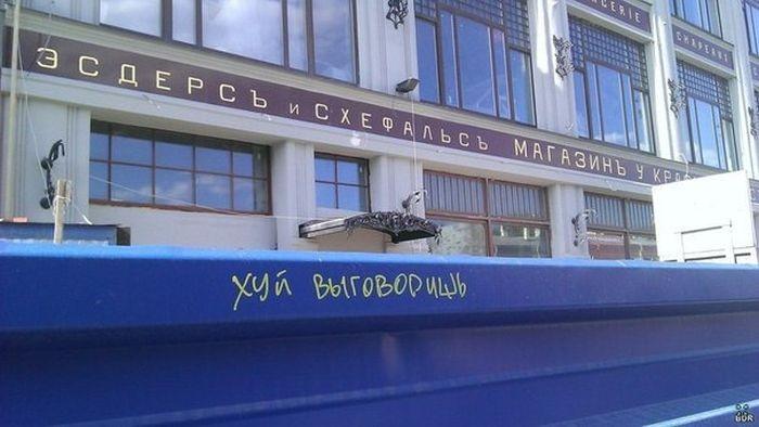 Народный креатив в надписях BroDude.ru smeshnie nadpisi 1776938912