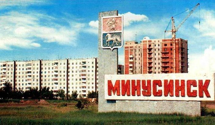 Народный креатив в рекламе и надписях BroDude.ru smeshnie nadpisi 1780157876