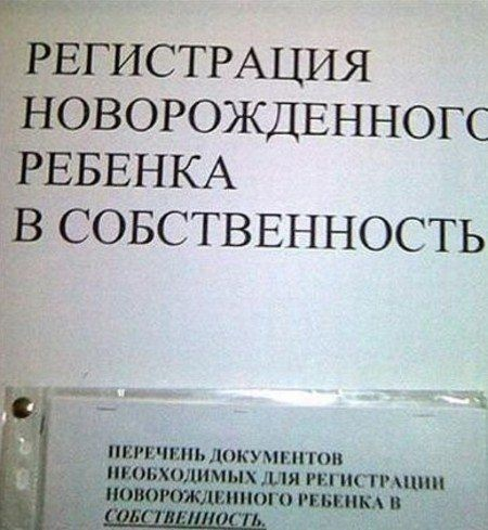 Народный креатив в надписях BroDude.ru smeshnie nadpisi 1782010603