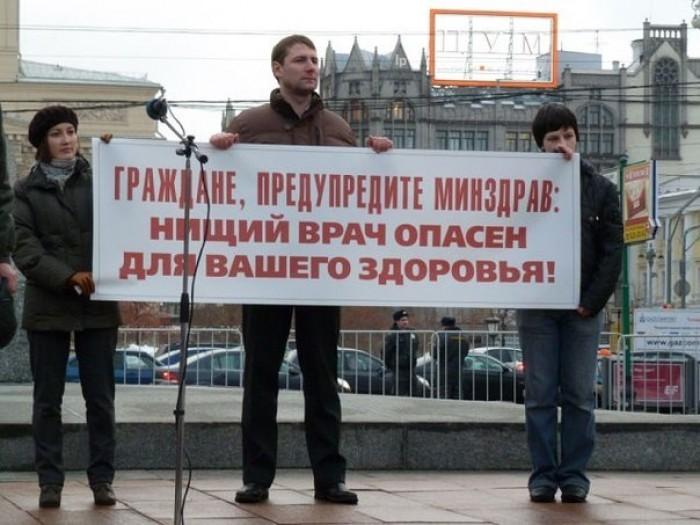 Народный креатив в рекламе и надписях BroDude.ru smeshnie nadpisi 1850962060