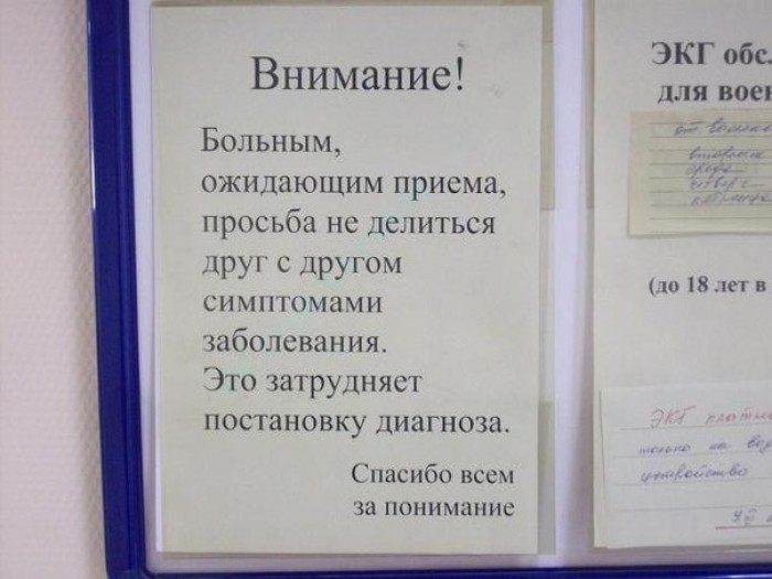 Народный креатив в рекламе и надписях BroDude.ru smeshnie nadpisi 1854461057