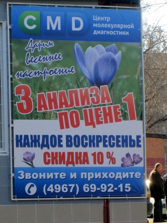 Народный креатив в рекламе и надписях BroDude.ru smeshnie nadpisi 2022239125