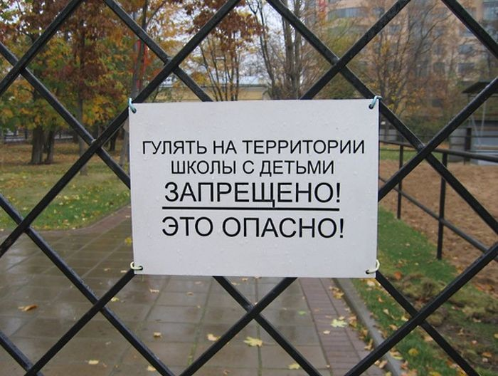 Народный креатив в рекламе и надписях BroDude.ru smeshnie nadpisi 2099214766