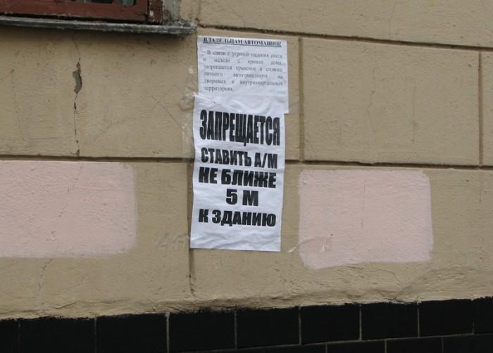 Народный креатив в рекламе и надписях BroDude.ru smeshnie nadpisi 2137081799