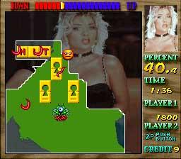 strange sex video game1175402878