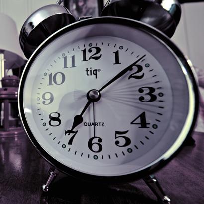 во сколько прийти на работу