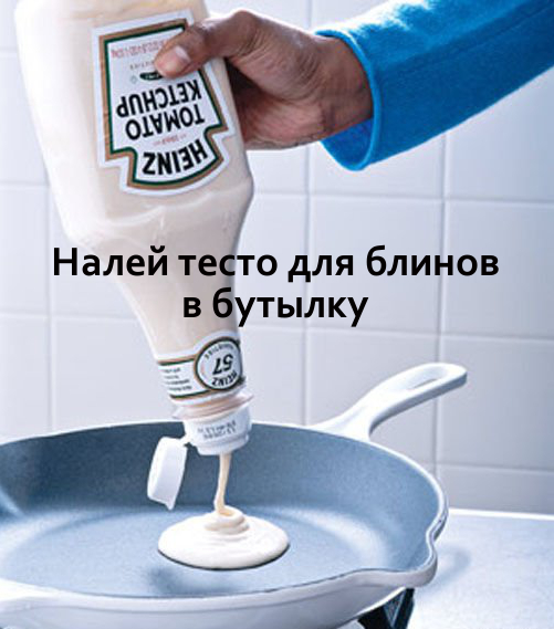 lifehacks 0468086198