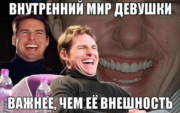 Смешные комиксы BroDude.ru smeshnie komiksi 0909456071