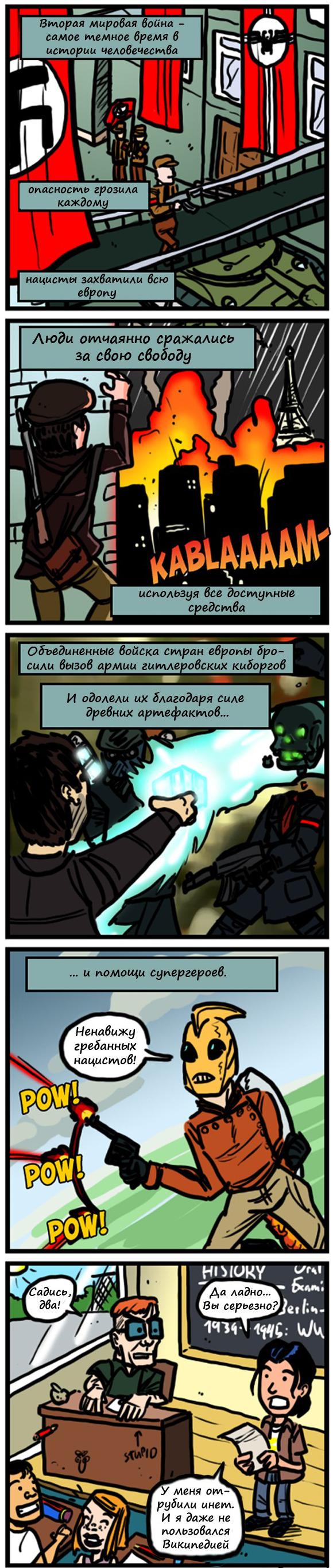 Смешные комиксы BroDude.ru smeshnie komiksi 1124655810