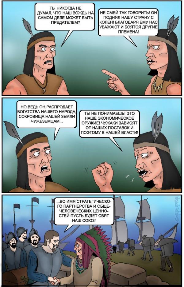 Смешные комиксы BroDude.ru smeshnie komiksi 1534245311