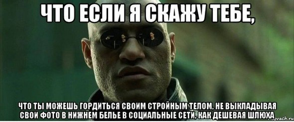 Смешные комиксы BroDude.ru smeshnie komiksi 1547656065