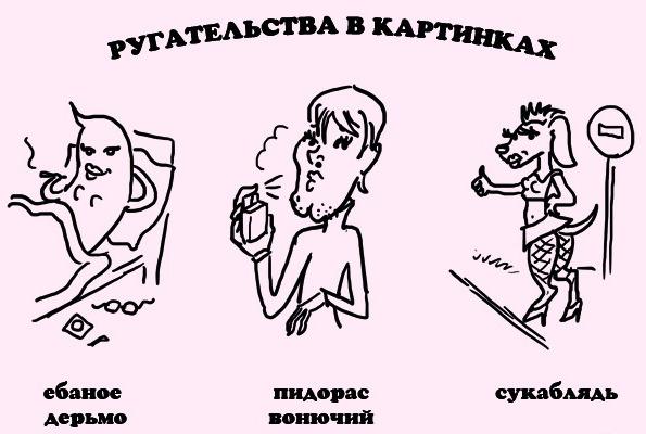 Смешные комиксы BroDude.ru smeshnie komiksi 1715461901