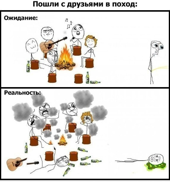 Смешные комиксы BroDude.ru smeshnie komiksi 1753224076