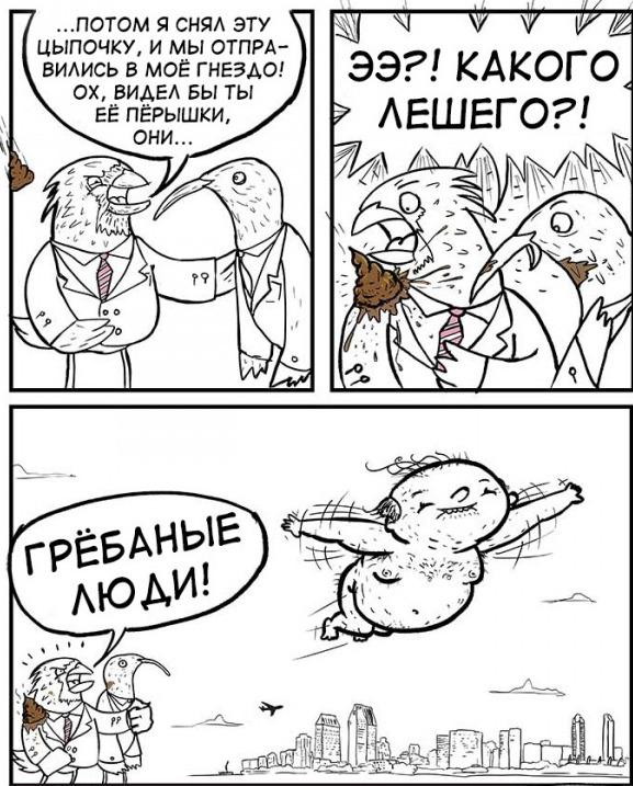 Смешные комиксы BroDude.ru smeshnie komiksi 2106580548