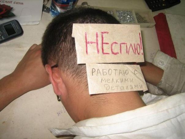 20 привычек, которые делают тебя толстым BroDude.ru brodude.ru, 28.06.2013, NZMmaYDNnm4lUp2u1AQ90wicD7xlSnXv