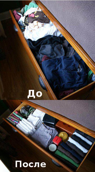 Класть вещи на место: как и зачем BroDude.ru klast veshhi na mesto 1689938136