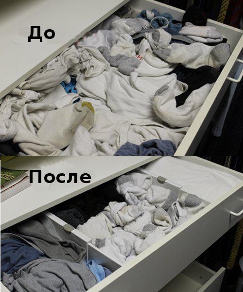 Класть вещи на место: как и зачем BroDude.ru klast veshhi na mesto 1986657087