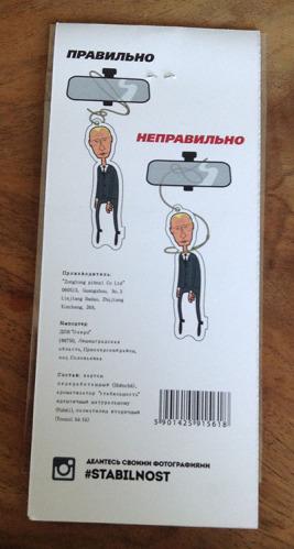 Смешные надписи и народный креатив BroDude.ru smeshnie nadpisi 0000165366