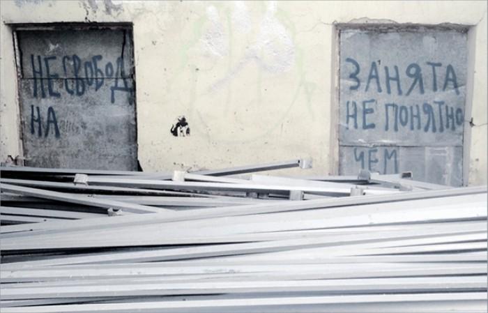 Смешные надписи и народный креатив BroDude.ru smeshnie nadpisi 0566273436