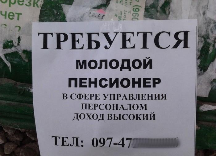 Смешные надписи и народный креатив BroDude.ru smeshnie nadpisi 0732993420