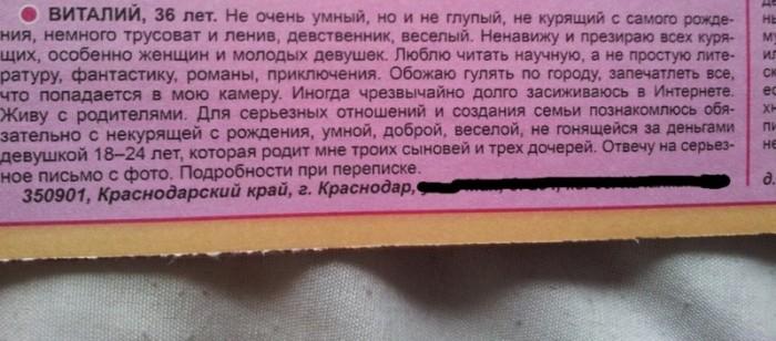 Смешные надписи и народный креатив BroDude.ru smeshnie nadpisi 0832313637