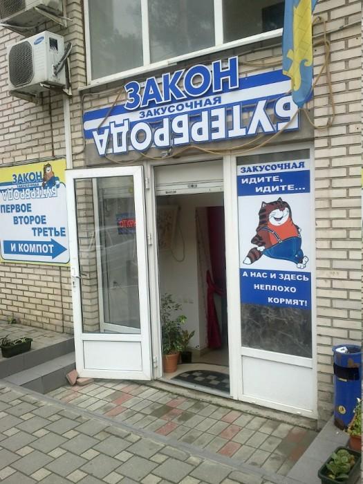 Смешные надписи и народный креатив BroDude.ru smeshnie nadpisi 0886569427