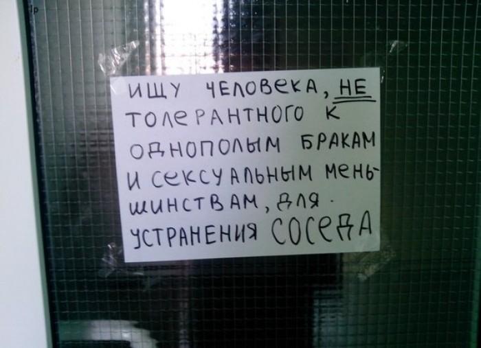 Смешные надписи и народный креатив BroDude.ru smeshnie nadpisi 0930025626