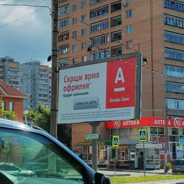 Смешные надписи и народный креатив BroDude.ru smeshnie nadpisi 1084794268