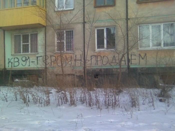 Смешные надписи и народный креатив BroDude.ru smeshnie nadpisi 1193425833