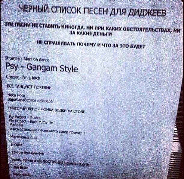 Смешные надписи и народный креатив BroDude.ru smeshnie nadpisi 1336209185