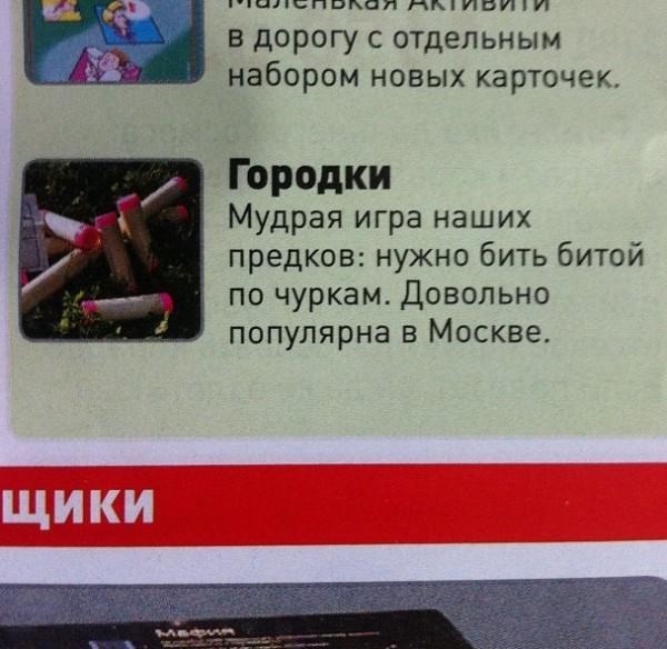 Смешные надписи и народный креатив BroDude.ru smeshnie nadpisi 1369207315
