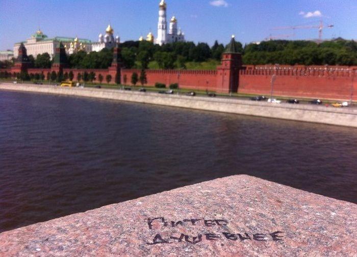 Смешные надписи и народный креатив BroDude.ru smeshnie nadpisi 1560489911