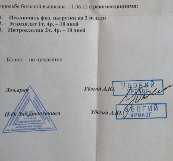 Смешные надписи и народный креатив BroDude.ru smeshnie nadpisi 1937803875