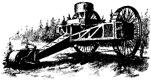 tank 1522741770