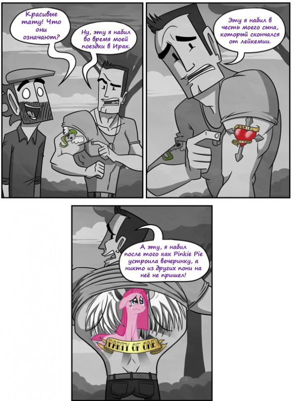 Смешные комиксы BroDude.ru brodude.ru, 11.07.2013, 4JSizEyv9rSRNQeZQNIvUhl3magZ7584