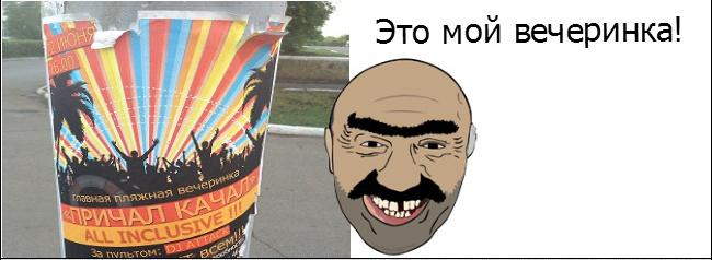 Смешные комиксы BroDude.ru brodude.ru, 11.07.2013, 4iVasMYPLR08H7v4Wgklx9WhmsUFGfQg