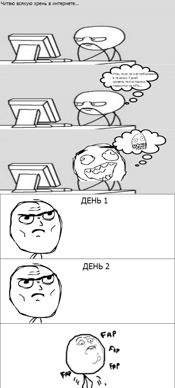 Смешные комиксы BroDude.ru brodude.ru, 11.07.2013, 8TksdZz7YR5DfvCbbZZW8GXHOaJZhXJG