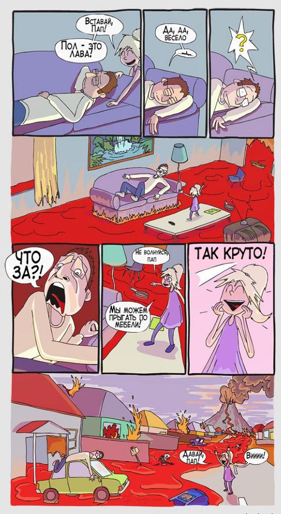 Смешные комиксы BroDude.ru brodude.ru, 11.07.2013, 8qsLLl0zXmDywG7Nl14PzC9skqtgVP3U