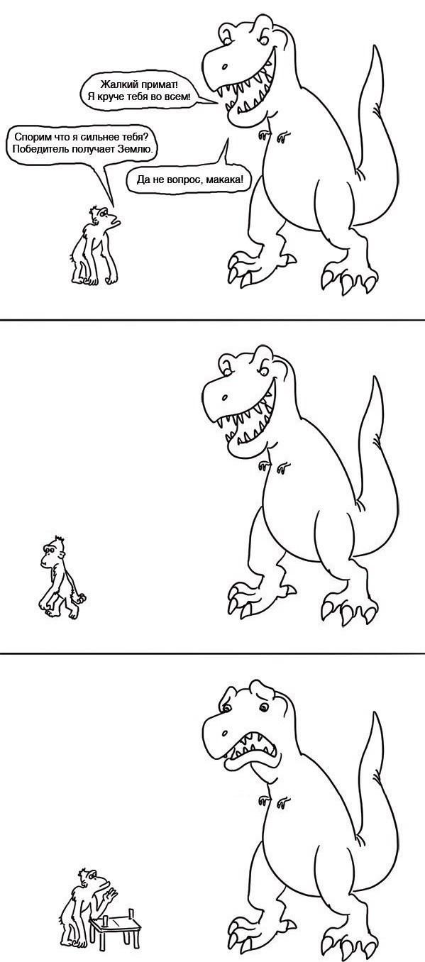 Смешные комиксы BroDude.ru brodude.ru, 11.07.2013, 9fDnzQLIxdMbq3joMTAUKBAOh4Woufzg