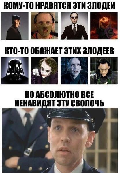 Смешные комиксы BroDude.ru brodude.ru, 11.07.2013, BwiOPJDxNepJ8EI6bE9FVJeGHMwawMak