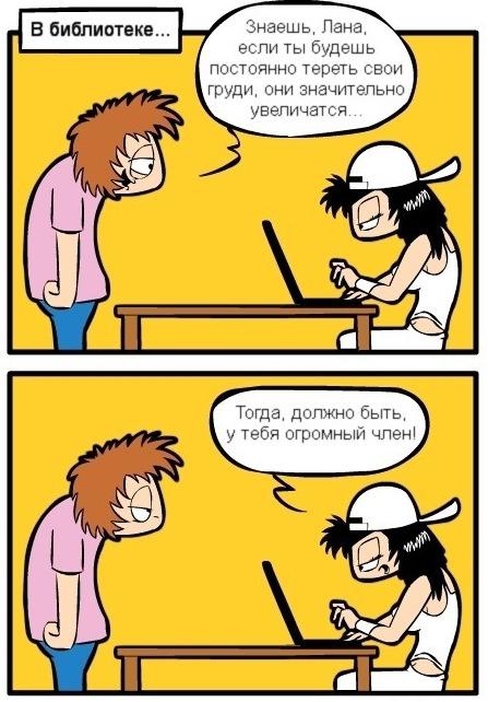 Смешные комиксы BroDude.ru brodude.ru, 11.07.2013, E72FbHbHSFZLvYbncfF2rEFCKxkkE2QW