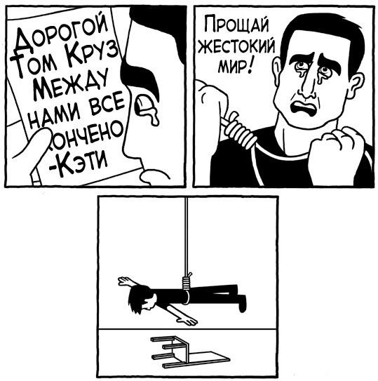 Смешные комиксы BroDude.ru brodude.ru, 11.07.2013, G9SEhwJyLp7AUJAcuQCPiPTfo0OgAl04