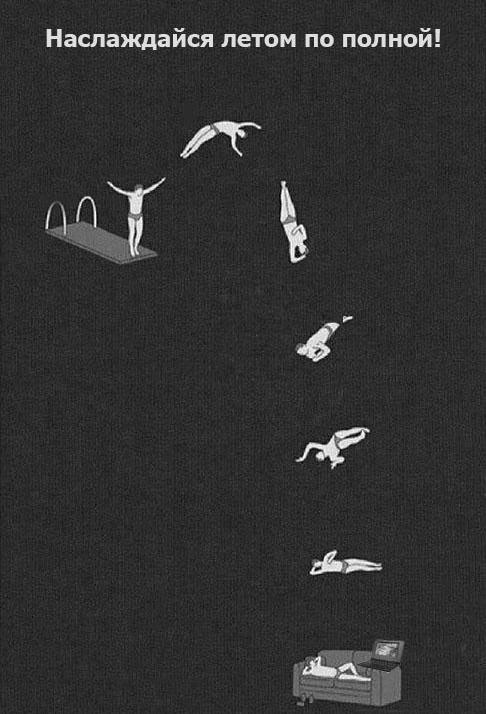 Смешные комиксы BroDude.ru brodude.ru, 11.07.2013, VH9Wwbxw0qRaSh5K98T6W4oxWERmSeb9