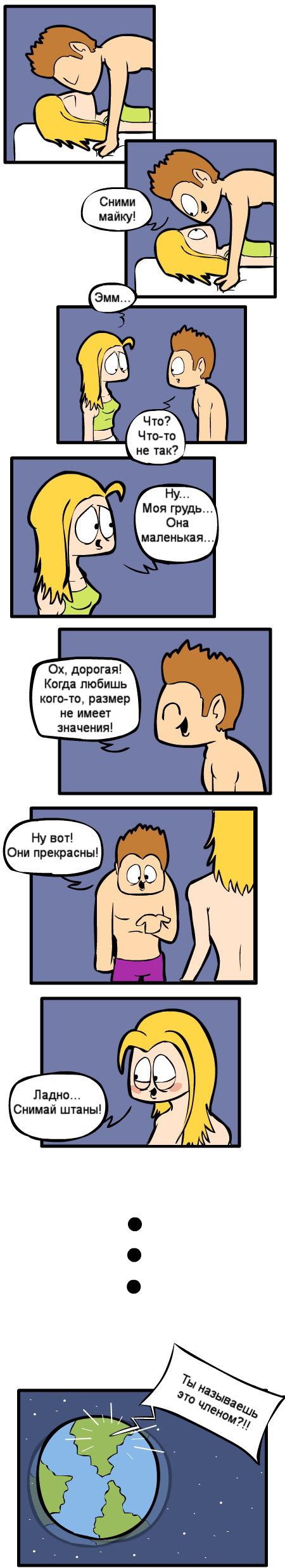 Смешные комиксы BroDude.ru brodude.ru, 11.07.2013, cuHaNEalLzwMLmN97w56sS9E1sQrBBT2